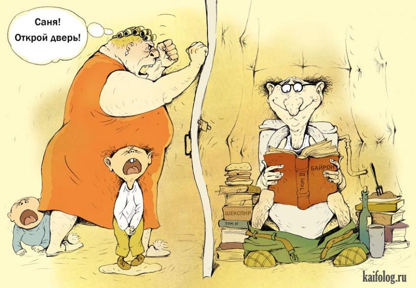 читать смешные рассказы - Cофья Потапова «Тест на терпение»
